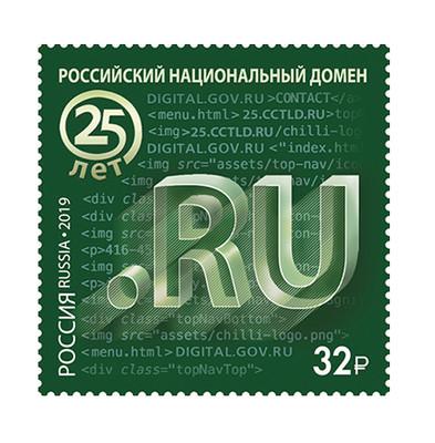 РФ. Российский национальный домен