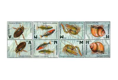 Белоруссия. Фауна. Обитатели водоёмов. Серия из 4 тет-бешей, верх-верх