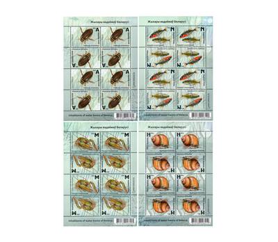 Белоруссия. Фауна. Обитатели водоёмов. Серия из 4 листов по 8 марок