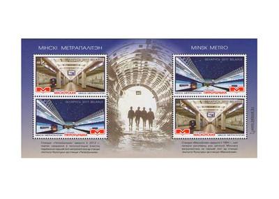 Белоруссия. Минский метрополитен. Почтовый блок из 2 сцепок по 2 марки