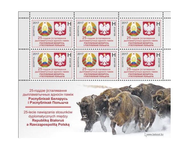 Белоруссия. 25-летие установления дипломатических отношений между Республикой Беларусь и Республикой Польша. Лист из 6 марок и купона