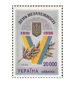 Украина. День Независимости.  5-я годовщина. Марка