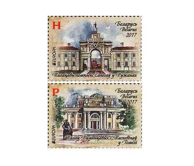 Белоруссия. EUROPA. Дворцы. Серия из 2 марок
