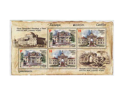 Белоруссия. EUROPA. Дворцы. Почтовый блок из 2 сцепок по 2 марки