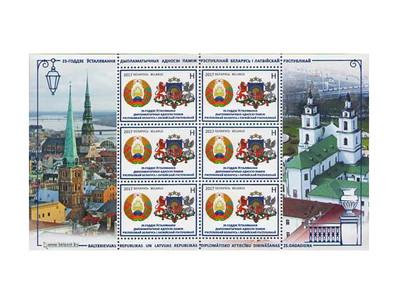 Белоруссия. 25-летие установления дипломатических отношений между Республикой Беларусь и Латвийской Республикой. Лист из 6 марок