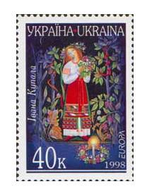 Украина. EUROPA. Праздник Ивана Купала. Марка