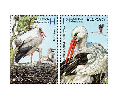 Белоруссия. EUROPA. Национальные птицы. Белый аист. Серия из 2 марок