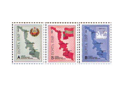 ПМР. Стандартный выпуск. Карта и Государственная символика ПМР. Серия из 3 марок