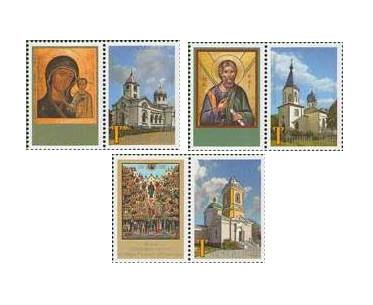 ПМР. Православные храмы Приднестровья. Серия из 3 марок с купонами