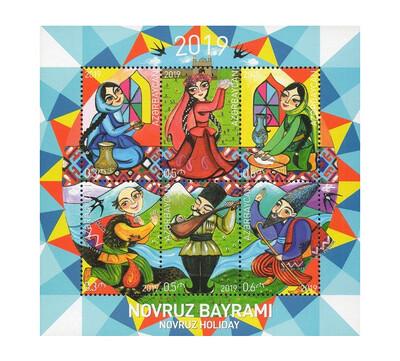 Азербайджан. Народные праздники. Новруз-байрам. Почтовый блок из 6 марок