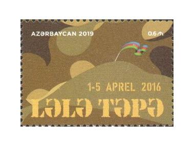 Азербайджан. 3-я годовщина