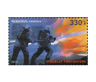 Армения. Пожарные. Марка