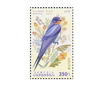 Армения. EUROPA. Национальные птицы. Ласточка. Марка