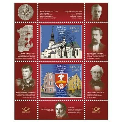 Эстония. 700-летие Таллиннского соборного училища. Почтовый блок из 2 марок