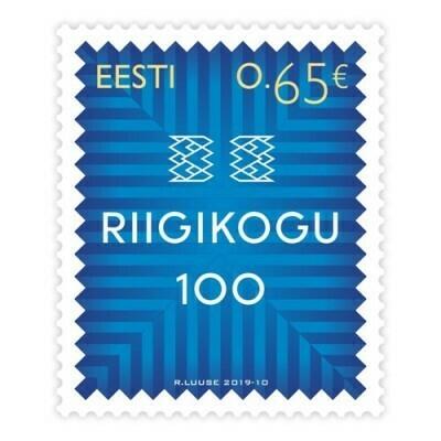 Эстония. 100-летие Рийгикогу - парламента Эстонской Республики. Марка