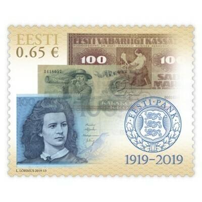 Эстония. 100 лет Банку Эстонии. Марка