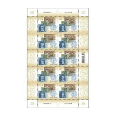 Эстония. 100 лет Банку Эстонии. Лист из 10 марок