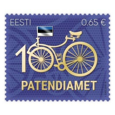 Эстония. 100-летие Патентного ведомства. Марка