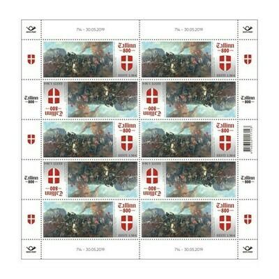 Эстония. 800-летие первого письменного упоминания Таллина. Лист из 10 марок