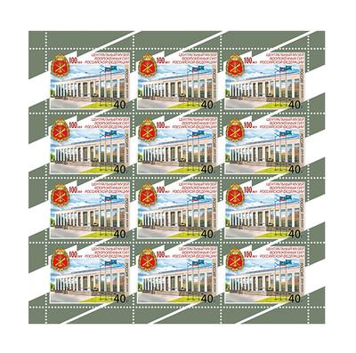 РФ. 100 лет Центральному музею Вооружённых сил Российской Федерации. Лист из 12 марок