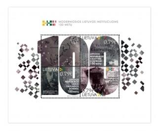 Литва. 100-летие государственных учреждений. Почтовый блок из 3 марок и купона