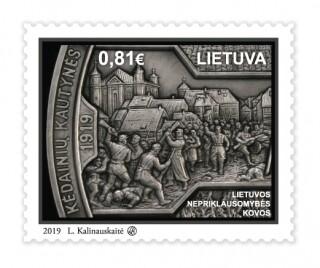Литва. Борьба за независимость. Марка