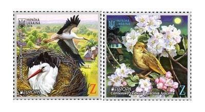 Украина. EUROPA. Национальные птицы. Белый аист и обыкновенный соловей. Серия из 2 марок