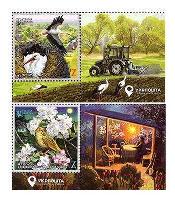 Украина. EUROPA. Национальные птицы. Белый аист и обыкновенный соловей. Серия из 2 марок с купонами