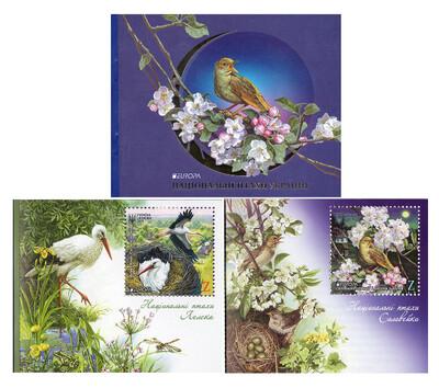 Украина. EUROPA. Национальные птицы. Белый аист и обыкновенный соловей. Буклет с 2 блоками из 1 марки