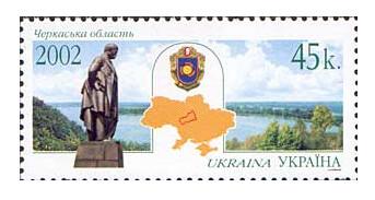 Украина. регионы. Черкасская область. Марка