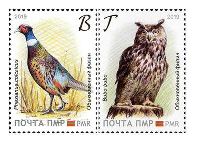 ПМР. Национальные птицы. Обыкновенный фазан и обыкновенный филин. Серия из 2 марок