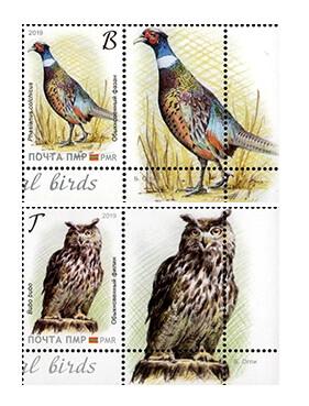 ПМР. Национальные птицы. Обыкновенный фазан и обыкновенный филин. Серия из 2 марок и 2 купонов