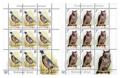 ПМР. Национальные птицы. Обыкновенный фазан и обыкновенный филин. Серия из 2 листов по 8 марок и 1 купону