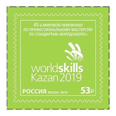 РФ. 45-й мировой Чемпионат по профессиональному мастерству по стандартам
