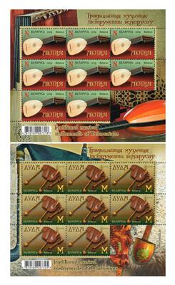 Белоруссия. Традиционные музыкальные инструменты белорусов: лютня и дуда. Серия из 2 листов по 8 марок