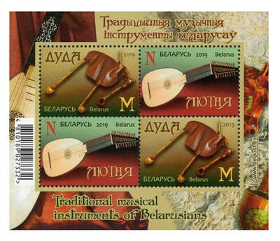 Белоруссия. Традиционные музыкальные инструменты белорусов: лютня и дуда. Малый лист из 2 сцепок по 2 марки