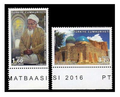 Турция. 850 лет со дня смерти Ходжи Ахмеда Ясави (1103-1166), суфийского поэта, одного из первых суфийских мистиков в тюркоязычном мире. Серия из 2 марок