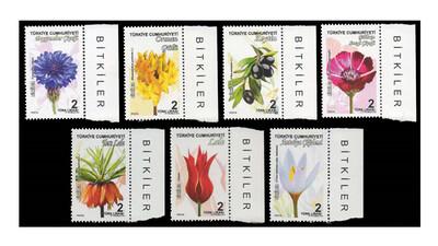 Турция. Цветы и плоды. Серия из 7 марок