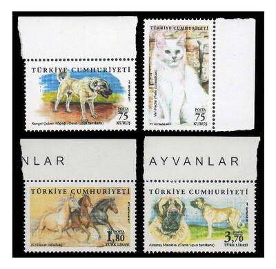 Турция. Домашние животные. Серия из 4 марок