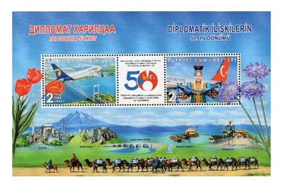 Турция. 50 лет установления дипломатических отношений с Монголией. Почтовый блок из 2 марок и купона