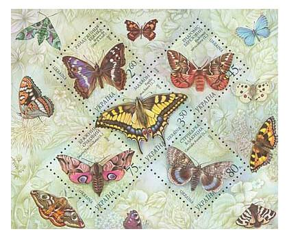 Украина. Красная книга. Бабочки. Почтовый блок из 5 марок