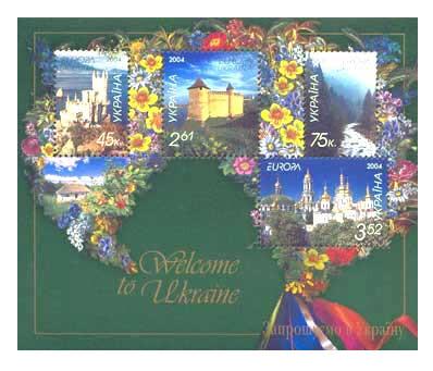 Украина. EUROPA. Отдых, туризм. Почтовый блок из 4 марок