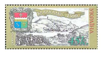 Украина. 2500 лет г.Балаклаве. Марка