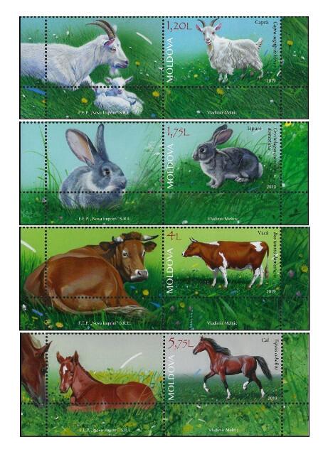 Молдавия. Домашние животные. Серия из 4 марок с купонами