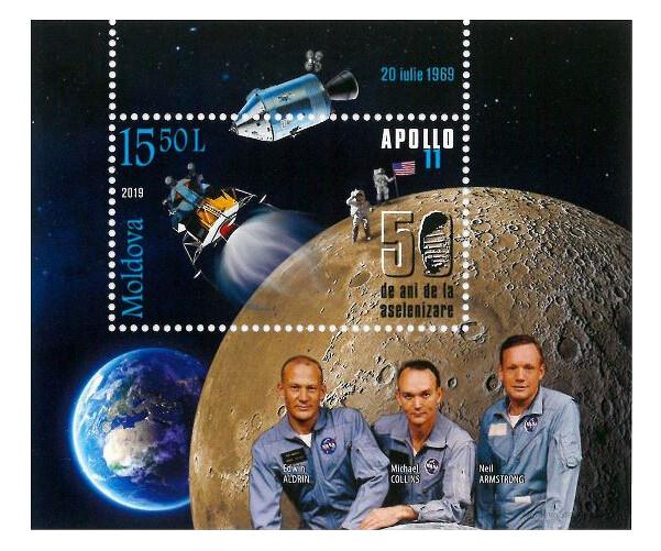 Молдавия. К 50-летию прилунения космического корабля