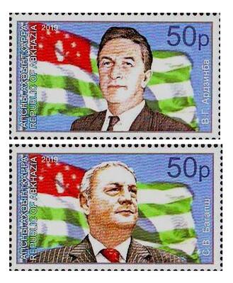 Абхазия. Президенты Республики Абхазия: Владислав Ардзинба (1945-2010) и Сергей Багапш (1949-2011). Серия из 2 марок