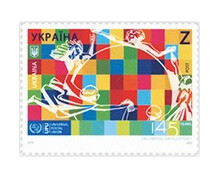 Украина. 145 лет Всемирному почтовому союзу. Совместный выпуск стран - членов ВПС. Марка