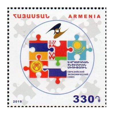 Армения. 5 лет Евразийскому экономическому союзу. Совместный выпуск с Белоруссией, Казахстаном, Киргизией и Россией. Марка