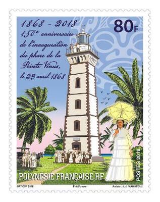 Французская Полинезия. 150 лет маяку на мысе Точка Венеры (Pointe Vénus) на острове Таити. Марка