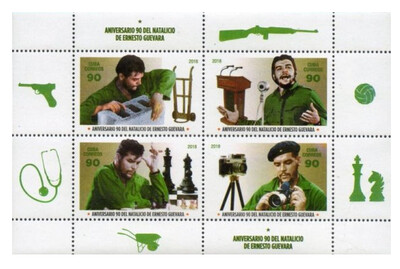 Куба. 90 лет со дня рождения Эрнесто (Че) Гевары. Почтовый блок из 4 марок